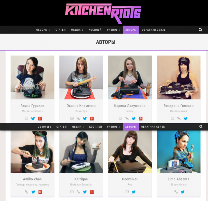 Kitchen Riots2