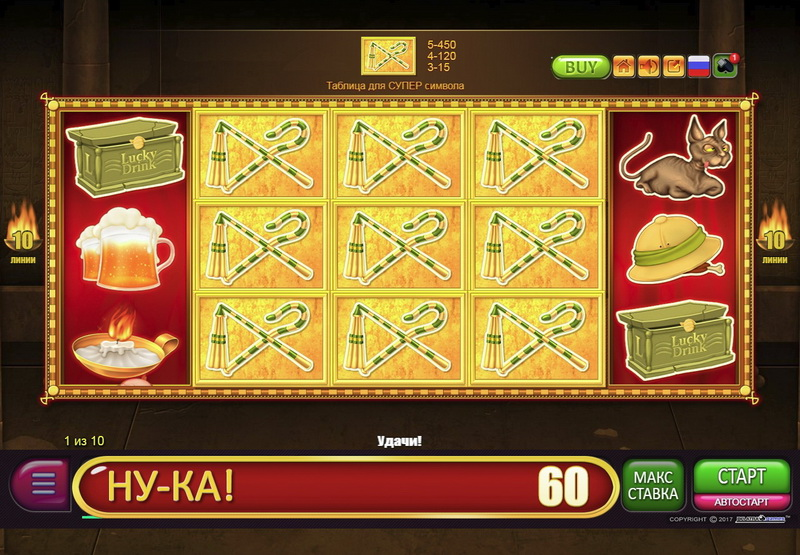 lucky drink in egypt online belatra 06
