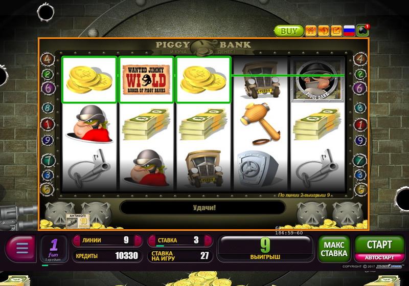 Игровые автоматы Belatra онлайн в казино Вулкан
