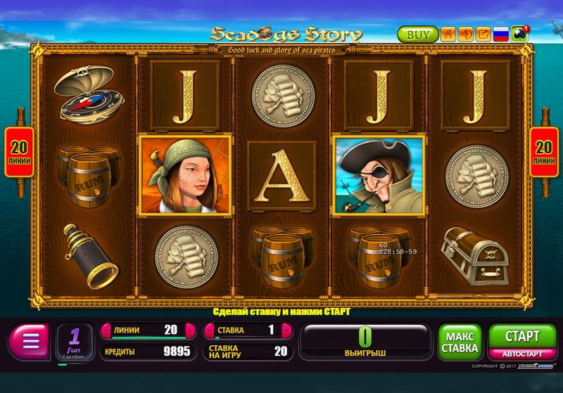 казино белатра играть онлайн